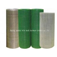 Wholesale Dark Green Stainless Steel Wire Mesh Screen Rot Proof  For For Country Border from china suppliers
