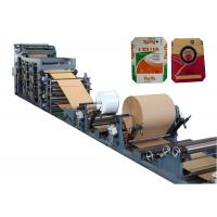Wholesale Multi Wall Kraft Paper Bag Making Machine Full - Automatic With Step / Flat Cut from china suppliers