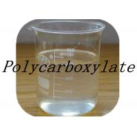 Wholesale White Powder / Liquid Polycarboxylate Concrete Admixtures Concrete Additives PH 6~7 from china suppliers