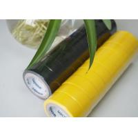 Wholesale Flame Retardant Yellow / Black PVC Electrical Tape Low Lead And Low Cadimum from china suppliers