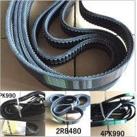 Wholesale Black Caterpillar Excavator Radiator Fan Belt E200B E308B 2R8480 from china suppliers