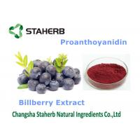 China Bilberry Extract Antioxidant Food Supplements Dark Purple Fine Powder on sale