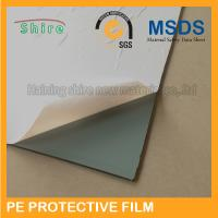 Wholesale Anti Dust Glass Protective Film Window Protection Tape Poly Ethylene Material from china suppliers