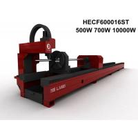 Wholesale 500 700 1000W 6000*1500 CNC Long Table Pipe Metal Laser Cutter Machine from china suppliers