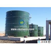 Wholesale Glass Fused Steel Tanks , Welded Steel Tanks For Water Storage from china suppliers