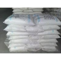 Wholesale 99.5% 99.7%Standard Chemical grade Zinc Oxide from china suppliers