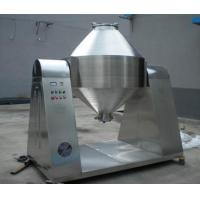 Wholesale Double Cone SS Powder Mixing Machine / Dry Powder Blending Equipment from china suppliers