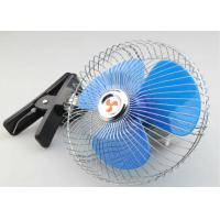 Wholesale 12V And 24V Metal Silver Electric Cooling Fans For Trucks Electric Radiator Fan from china suppliers