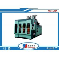 Wholesale Three Layer PE Bottle Blow Molding Machine 70mm Screw Diameter 4.29X2.4X2.5M from china suppliers