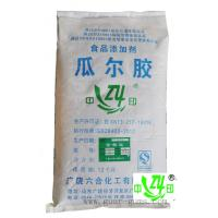 Wholesale green food additives food grade guar gum powder Pure natural highly viscous from china suppliers
