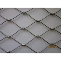 Wholesale Flexible Ferrule Style Inxo X-tend Cable Mesh from china suppliers