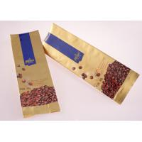 Wholesale Three Seal Flat Bottom Paper Food Bag Food Flexible Packaging ISO 9001 from china suppliers