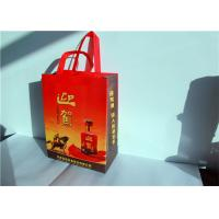 Wholesale Recyclable Red Non Woven Shopping Bag Side Gusset with Lamination from china suppliers