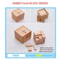 Wholesale pre school professional froebel gifts wooden educational toys froebel GABE 6 Fourth Block from china suppliers