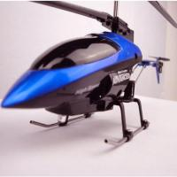Wholesale 2011 New Radio Remote Control RC Helicopter Gyroscope (RPC102962) from china suppliers