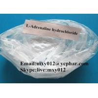 Wholesale Anabolic Estrogen Steroids Hormones L - Epinephrine Hydrochloride / HCl CAS 55-31-2 from china suppliers