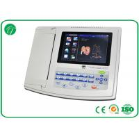 Wholesale Handheld Portable ECG Machine 12 Channel With 8'' LCD Display , 12 - Bit Sampling Accuracy from china suppliers