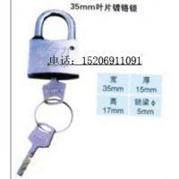 Wholesale The 35 blade chrome lock from china suppliers