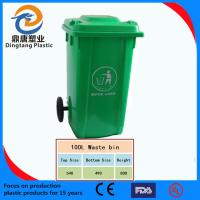 Wholesale plastic garbage bin with wheels 100L from china suppliers