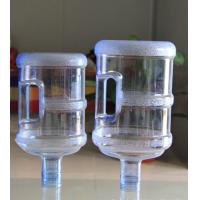Buy cheap PC 5 Gallon Water Bottles / 5 gallon bottle from wholesalers