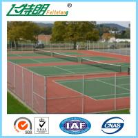 Wholesale Red Acrylic Paint Sports Surfacing For Badminton / Tennis /  Volleyball Court from china suppliers