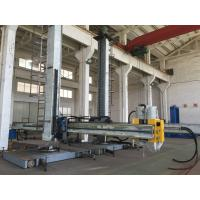 Wholesale 6x6 Welding Column And Boom / manipulator 6000mm Lifting Stroke from china suppliers