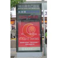 Wholesale Custom bus shelter advertising for display or promotional, outdoor eco-solvent printer from china suppliers