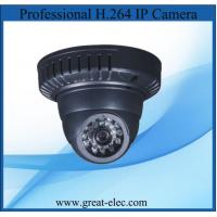 Buy cheap Fix Dome 540TVL IR Professional H.264 Security IP camera from wholesalers