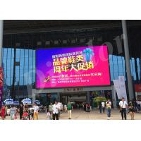 Wholesale Energy Saving Pioneer Outdoor Led Display Screen / Led Outdoor Display Board from china suppliers