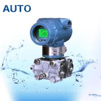 Wholesale Good quality smart 3051GP pressure transmitter with LCD in China from china suppliers