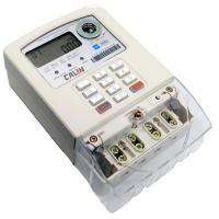 Wholesale Single Phase 2 Wire STS Prepaid Meters Emergency Credit Prapayment Enery Meter Settings from china suppliers