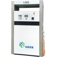 Wholesale High Efficiency Mobile 1.6MPa Liquefied Natural Gas / LNG Dispenser 10-80kg/min from china suppliers