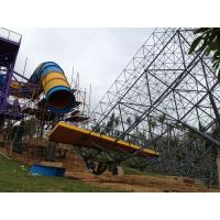 Wholesale Fiberglass Tornado Water Slide from china suppliers