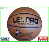 Wholesale Customizable Brown Official Size 4 Laminated Basketball for Promotional from china suppliers