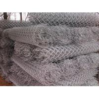 Wholesale China hot sale decorative chain link fence from china suppliers