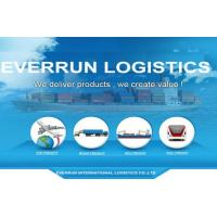 Buy cheap SHIPPING RATES FROM NINGBO CHINA TO ROTTERDAM / DIRECT LINE/ FAST TRANSIT TIME//  BEST RATES// STABLE TIMETABLE from wholesalers
