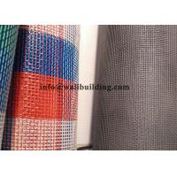 Wholesale Pool / Patio Metal Wire Mesh Invisible Insect Screen For Doors / Windows from china suppliers