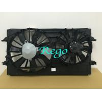 Wholesale 16 / 20 Inch Electric Car Radiator Fan , Malibu SD /Maxx HB Dual Radiator Cooling Fans from china suppliers