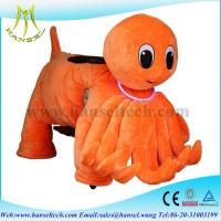 Wholesale Hansel animal electronic rides animation guangzhou guangzhou hansel electronical from china suppliers