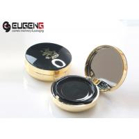 Wholesale Modern Design Compact Powder Case Empty Air Cushion Cosmetic Package from china suppliers