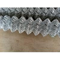 Wholesale Chain Link Fence, Chain Link Wire Mesh, Fencing Mesh, Diamond Wire Mesh from china suppliers