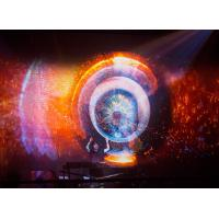 Buy cheap 9.5x50m Hologrpahic Projection System Hologram 3D Screen Holo-Gauze For Concert from wholesalers