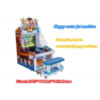Wholesale Water War Jet Redemption Kids Game Machines Defend Submarine Electronic from china suppliers