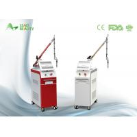 Buy cheap Professional q switched nd yag laser tattoo removal machine for clinic from wholesalers