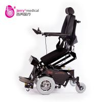Wholesale Portable Standing Power Wheelchair from china suppliers