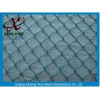 Wholesale Temporary Construction Chain Link Fence PVC Coated Easy Installation from china suppliers