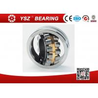 Wholesale Chrome Steel Spherical Roller Bearing 60mm Bore With P0 / P6 / P5 Precision from china suppliers