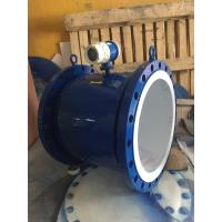 Wholesale Large Diameter Magmeter Flow Meter  For HC Electrodes / ANSI150# Flange from china suppliers