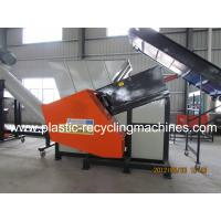 Wholesale High Speed Plastic Recycled Film Single Shaft Shredder Crusher Machine from china suppliers