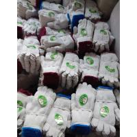 Wholesale High quality cotton gloves, cotton glove from china suppliers